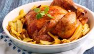أسهل طريقة لعمل دجاج