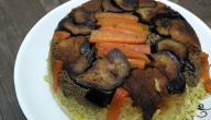 طريقة الأرز باللحم المفروم