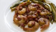 كيف طبخ الروبيان
