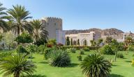 أسماء مدن في عمان