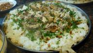 أطباق عيد الأضحى
