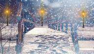 الثلج في المنام