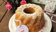 أسهل طريقة عمل الكيكة الإسفنجية