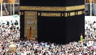 حكم دخول الحائض للمسجد الحرام