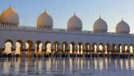 أحكام المساجد