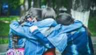بحث عن الحب والصداقة