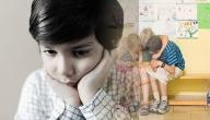 كيف يتم تشخيص مرض التوحد