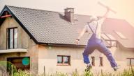 أسرع طريقة لبناء منزل
