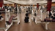 رياضة لإنقاص الوزن