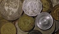 أول من اخترع العملة