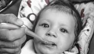 أطعمة الأطفال في الشهر التاسع