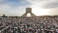 كم عدد سكان ايران