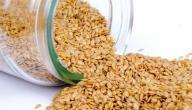 أطعمة تزيد هرمون الإستروجين