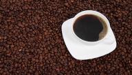 أضرار القهوة للبنات