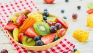 أطباق الفاكهة