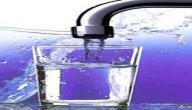 كيف نعالج المياه الصالحة للشرب