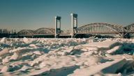 أبرد مدينة في روسيا