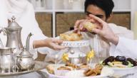 بحث عن آداب الطعام