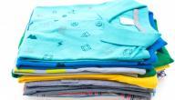 التخلص من رائحة الملابس المخزنة