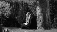 التخلص من وساوس النفس