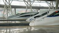 أسرع قطار في الصين