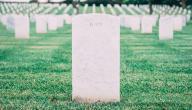 أبيات مؤثرة عن الموت