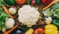 أطعمة تقلل من نشاط الغدة الدرقية