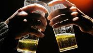 الخمر وحكمه في الاسلام