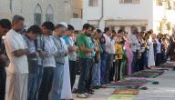 أحكام صلاة العيد