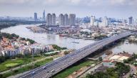الصناعة في فيتنام