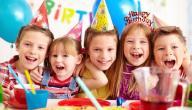 أفكار حفلات عيد ميلاد للبنات