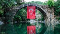 السياحة إلى تركيا
