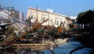 بماذا يقاس الزلزال