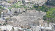 عاصمة دولة الأردن