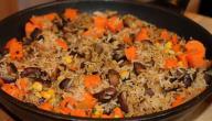 أكلات الأرز في الفرن