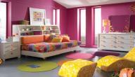 كيف نرتب غرف الأطفال