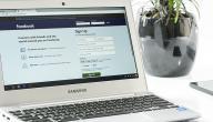 أسهل طريقة لعمل إيميل على الفيس بوك للمبتدئين
