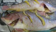 كيف يطبخ السمك