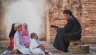 أساليب تحفيظ القرآن الكريم للأطفال