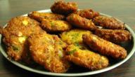 أطباق بحرينية قديمة