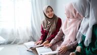 كيف يكون الحجاب الصحيح