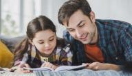 أهداف قراءة القصص للأطفال