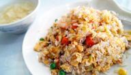 أكل صيني بالدجاج والأرز