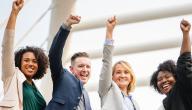 أهداف الإدارة المدرسية الناجحة