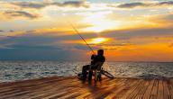 معلومات عن صيد الأسماك