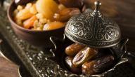 أفضل طريقة لزيادة الوزن في رمضان