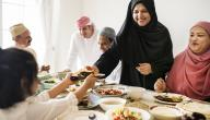 أكلات عزائم رمضان