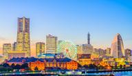 ثاني أكبر مدينة يابانية