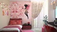 أفكار غرف نوم بنات