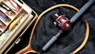 أفضل طرق صيد الأسماك